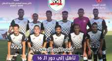 تعرف على نتائج قرعة الدوري 16 للبطولة العربية .. شباب الاردن يواجه الشباب السعودي