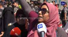 """أزمة إضراب المعلمين في عين """"رؤيا"""".. الحكاية من بدايتها - فيديو"""