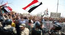 ارتفاع عدد قتلى الاحتجاجات في العراق والحكومة ترفع حظر التجول