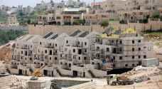 تحذير من مخطط لإقامة مدينة استيطانية شرق القدس