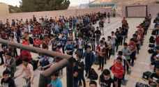 اجراس المدارس الحكومية في الأردن تقرع من جديد.. فيديو