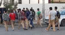 عودة الطلبة الى مدارسهم بعد انتهاء اضراب المعلمين.. فيديو وصور