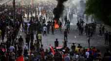 الأمم المتحدة تدعو لوقف أعمال العنف في العراق ومحاسبة المسؤولين عنها
