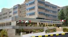 """""""تجارة عمان"""" تعمم على تجار وسط البلد إرشادات لتلافي مخاطر السيول"""