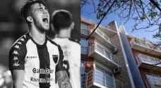وفاة لاعب أرجنتيني بعد سقوطه خلال حفل من الطابق السادس