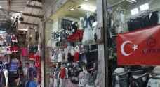 """الاحتلال يرسم خطة """"لمحاربة أنشطة تركيا"""" في القدس"""
