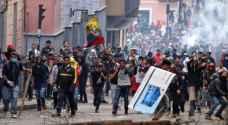 مواجهات خلال تظاهرات في الإكوادور واستيلاء محتجين على منشآت نفطية