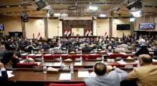 البرلمان العراقي يقرر حل مجالس المحافظات