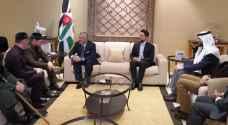الملك يفتتح بحضور الرئيس الشيشاني مركز الزوار في موقع الشجرة المباركة بالصفاوي