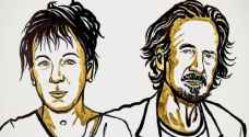 تعرف على الفائزين بجائزة نوبل للأدب لسنة2018 -  2019