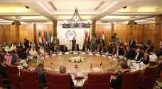 الجامعة العربية تطالب بوقف العدوان التركي على شمال سوريا