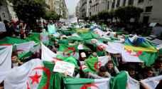تظاهرات في الجزائر ضدّ مشروع قانون جديد للمحروقات
