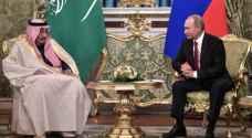 بوتين يزور السعودية لبحث ملف النفط والأزمة مع إيران