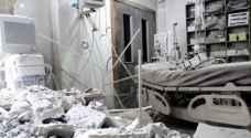 تقرير: روسيا قصفت 4 مستشفيات في سوريا خلال 12 ساعة