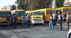 أصحاب باصات المدارس الخاصة يعتصمون أمام وزارة النقل