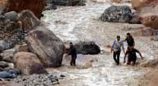 تنبيه من أمطار رعدية غزيرة جنوب البحر الميت