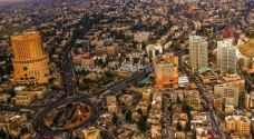 تقرير حالة الأردن 2019 .. دعوات لفتح الأسواق غير التقليدية وسياحة الجنسيات المقيدة