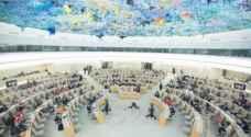 فنزويلا تحصل على مقعد في مجلس حقوق الانسان التابع للأمم المتحدة