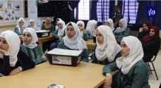 """مبادرة """"روبوتنا"""" تطلق فعالية أسبوع الطفيلة للإبداع لطلبة المدارس"""