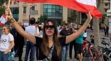 """نادين نجيم تشارك المتظاهرين في لبنان وتنادي بـ """"الثورة"""".. فيديو"""