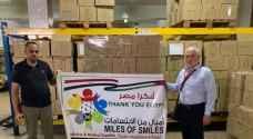 مساعدات طبية تصل غزة الأسبوع المقبل