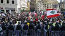 نشطاء لبنانيون يدعون للتجمع أمام سفارة بلادهم في عمان دعما للمحتجين في لبنان