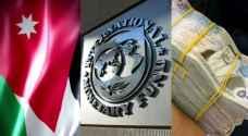 وزير المالية يكشف تفاصيل اجتماعه مع صندوق النقد الدولي
