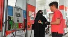 الحكومة السعودية تقرر خفض أسعار البنزين