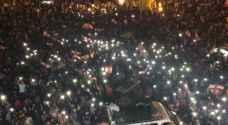 "شاهد بالفيديو.. ""دي جي"" وسط المتظاهرين في لبنان"