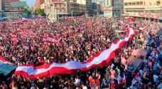 احتجاجات لبنان مستمرة .. سندات الدولة الإقتصادية تهوي