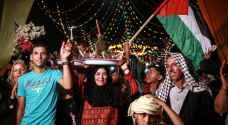 الحكومة الفلسطينية تحدد سن الزواج عند 18 سنة