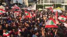 محتجون بعد خطاب الحريري: وعودكم لا تكفينا وعليكم جميعا ان ترحلوا ونحن باقون في الشارع