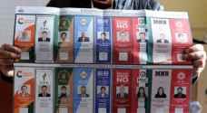 """مراقبو منظمة الدول الأمريكية يبدون """"قلقهم ودهشتهم"""" لتحوّل نتيجة الانتخابات في بوليفيا"""