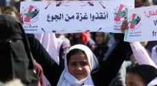 80% من اهالي غزة يعتمدون على المساعدات الإنسانية
