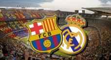 تحديد موعد قمة الكلاسيكو بين برشلونة و ريال مدريد