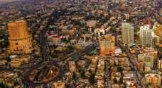 الأرصاد تنشر آخر توقعاتها لحالة الطقس في الأردن .. تفاصيل