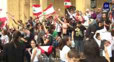 لبنانيون يردون على خطاب عون: الشعب يريد اسقاط النظام - فيديو