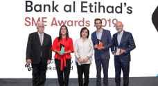 بنك الاتحاد يحتفل بشركة جبل عمّان ناشرون وشركة البركة وشركة Washywash
