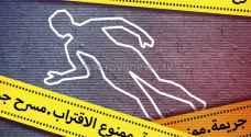"""""""التمييز"""" تصادق على حكم الإعدام بحق أخوين ارتكبا جريمة قتل في الطفيلة"""