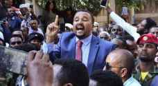 67 قتيلاً في المظاهرات المعارضة لرئيس حكومة أثيوبيا