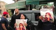 """الاحتلال يقمع وقفة تضامنية رفعت صور  الأسيرة الاردنية """"هبة اللبدي"""" في القدس- صور"""