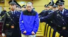 الصين تعاقب 7000 مسؤول لانتهاكهم قواعد التقشف