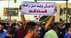 خشية الوقوع بين أيديهم .. نواب العراق يتخفون عن المتظاهرين