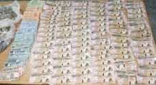 سلب 15 ألف دينار من محطة محروقات في عين الباشا