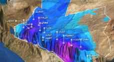 أمطار متوقعة في أجزاء مختلفة من الأردن مساء وليلة السبت تكون غزيرة في بعض المناطق الجنوبية