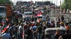 استقالة أربعة نواب عراقيين تضامناً مع المتظاهرين