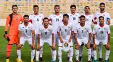 منتخب الشباب يعسكر في قطر الاثنين
