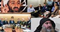 كيف تم قتل البغدادي وبن لادن ما بين ترمب وأوباما؟