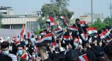 قتلى في احتجاجات العراق وحظر للتجول في بغداد