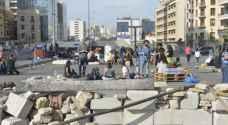 اللبنانيون يواصلون احتجاجاتهم المطالبة برحيل حكومة سعد الحريري